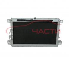 Дисплей Audi A4 2.0 TDI 170 конски сили 8T0919603C