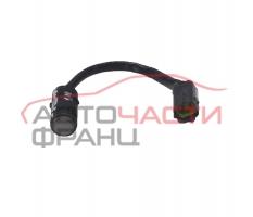 Датчик парктроник Hyundai Santa Fe 2.2 CRDI 197 конски сили 95700-2B100