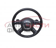 Волан Audi Q7 3.0 TDI 233 конски сили