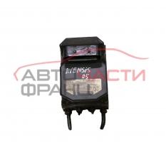 ABS помпа Toyota Avensis 2.0 D-4D 126 конски сили 89541-05100