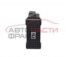 Бутон централно заключване Iveco Daily 2.3 HPI 136 конски сили 69500499
