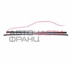 Релси VW TOUAREG 5.0 V10 TDI 313 конски сили 7L6860181G