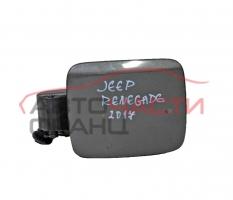 Капачка резервоар Jeep Renegade 1.6 CRD 120 конски сили