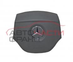 Airbag волан Mercedes R class W251 3.0 CDI 211 конски сили 61460335B