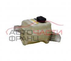 Разширителен съд охладителна течност Kia Carens 2.0 CRDI 115 конски сили