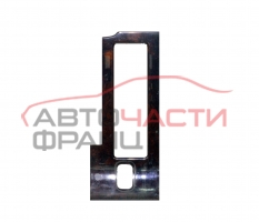 Конзола Audi A8 2.5 TDI 150 конски сили 4D1864377
