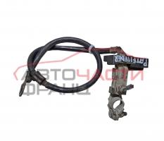 Минусова клема Nissan Pathfinder 2.5 DCI 163 конски сили