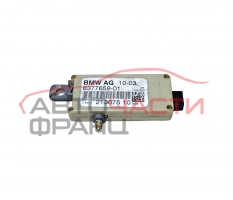 Усилвател антена BMW X5 E53 3.0 I 231 конски сили 8377658-01