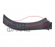 Дясна конзола багажно отделение Porsche Cayenne 3.2 V6 250 конски сили 7L5 868 447