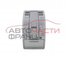 Плафон Audi A6 3.0 TDI 225 конски сили 4F0947135M