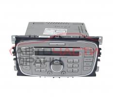 Радио CD Ford Focus  8M5T-18C815-AC 2009 г
