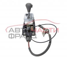 Скоростен лост автомат Audi A4 3.0 TDI 204 конски сили 8E1713111R