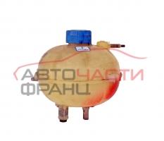 Разширителен съд охладителна течност Fiat Stilo 2.4 20V 170 конски сили