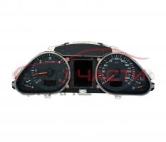 Километражно табло Audi A6 3.0 TDI 225 конски сили 4F0920931F