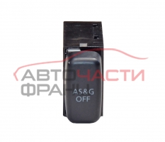 Бутон AS&G OFF Mitsubishi ASX 1.8 DI-D 150 конски сили