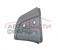 Бутони волан Mercedes R Class W251 3.0 CDI 211 конски сили A1648207910