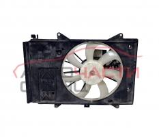 Перка охлаждане воден радиатор Mazda CX-3 2.0 i 120 конски сили