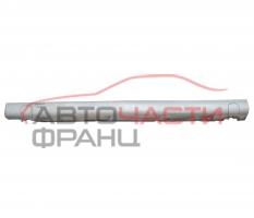 Ляв праг Opel Omega B 2.5 TD 130 конски сили