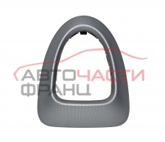 Конзола скоростен лост Nissan Qashqai 2.0 i 141 конски сили