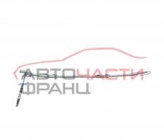 Десен airbag завеса Ford C-Max 1.8 TDCI 115 конски сили 601030800