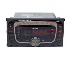 Радио CD Ford C-Max 1.8 TDCI 115 конски сили 7M5T-18C939-CF