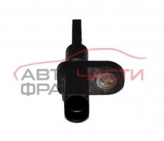 Дебитомер Audi A4 1.9 TDI 131 конски сили 06B905379C