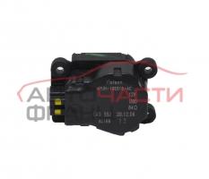 Моторче клапи климатик парно CItroen C6 2.7 HDI 204 конски сили 4PUH-19E616-AC