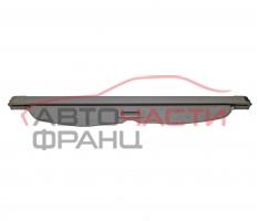 Щора Renault Grand Scenic 2 1.9 DCI 120 конски сили 8200278677
