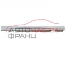 Десен праг BMW E46 2.0 i 150 конски сили