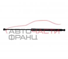 Амортисьорче багажник Nissan Qashqai 2.0 i 141 конски сили 90450JD01B