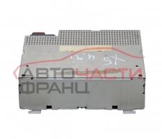 Радио тунер BMW X5 E53 4.4 i 320 конски сили 65.12-06933455