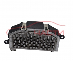 Реостат VW Passat B6 2.0 TDI 170 конски сили 3C0907521B