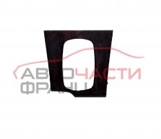 Конзола скоростен лост Audi A8 2.5 TDI 150 конски сили