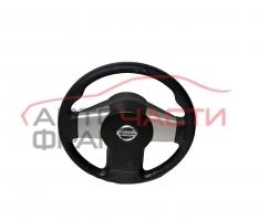 Волан Nissan Pathfinder 2.5 DCI 163 конски сили