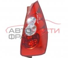 Десен стоп Mazda 5 2.0 CD 110 конски сили