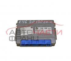 Компютър скорости BMW E46 2.0 D 150 конски сили 96025533