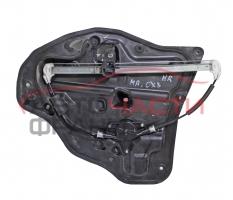 Заден десен електрически стъклоповдигач Mazda Cx-3 2.0 i 120 конски сили BHN95858X