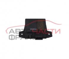 Модул задна щора Audi A8 2.5 TDI 150 конски сили 441907491A