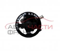 Хидравлична помпа Citroen C-Crosser 2.2 HDI 156 конски сили