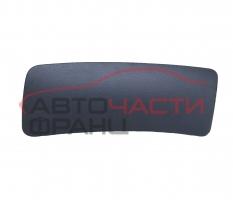 Airbag Citroen C3 1.4 HDI  68 конски сили