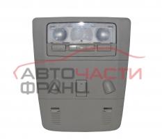 Плафон Opel Insignia 2.0 CDTI 160 конски сили 13309524
