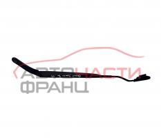 Ляво рамо чистачка Renault Grand Scenic 2 1.9 DCI 120 конски сили 8200422218