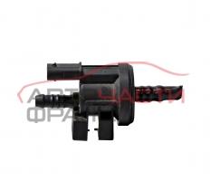 Вакуумен клапан Skoda Superb 1.8 TSI 160 конски сили 06H906517B