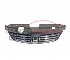 Декоративна решетка Honda civic VII 1.6 i 110 конски сили 71121-S6D-0000