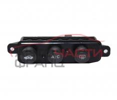 Бутони климатик Honda Civic VII 1.6 i 90 конски сили G010NH-376L