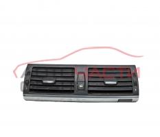 Въздуховод централен BMW X5 3.0 D 235 конски сили 7161801-04