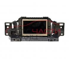 Дисплей Ford Focus III 2.0 i 162 конски сили F1FT-18B955-CD