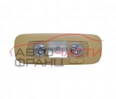 Плафон VW Passat VI 2.0 TDI 170 конски сили 947.291