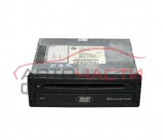 Навигация BMW E39 2.0 i 150 конски сили 6590-6920182-03