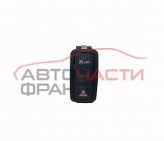 Бутон аварийни светлини Audi A1 1.4 TFSI 140 конски сили 8X0959